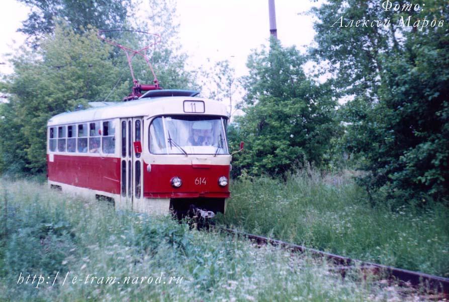 Вагон № 614 с дуговым токоприемником на 11 маршруте