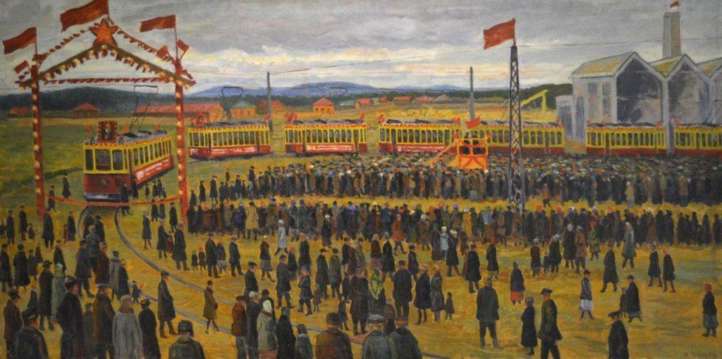 Картина Ивана Слюсарева «Открытие трамвайного парка в Свердловске»