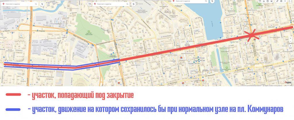 В случай любой проблемы на проспекте Ленина движение трамваев по Татищева остановится.