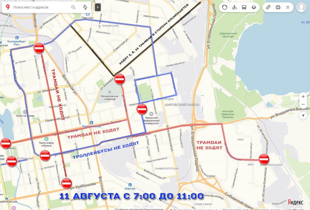 Схема перекрытия движения электротранспорта из-за марафона «Европа – Азия»