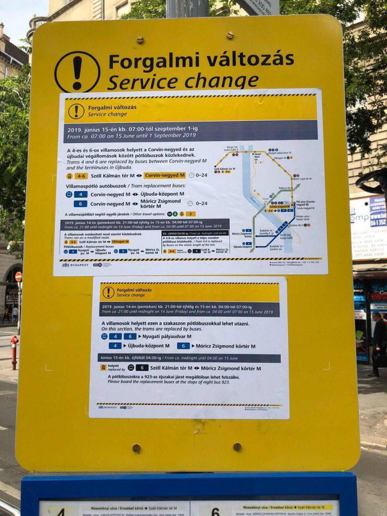Для сервисной информации о временных изменениях в движении отведено специальное место