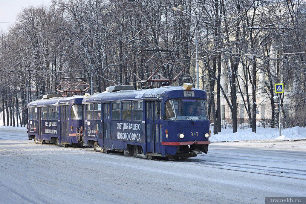С 1 февраля 2020 года на улицы Екатеринбурга по выходным дням возвращаются двухвагонные трамваи
