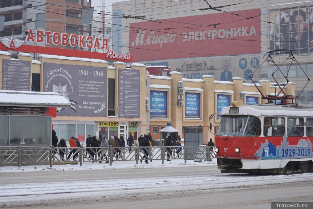 Трамвай идёт до автовокзала