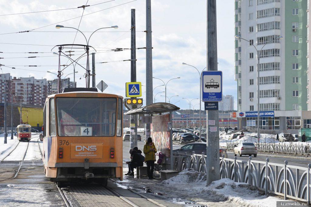 С 1 марта 2020 года трамвайный маршрут №4 продлен до станции метро «Ботаническая»