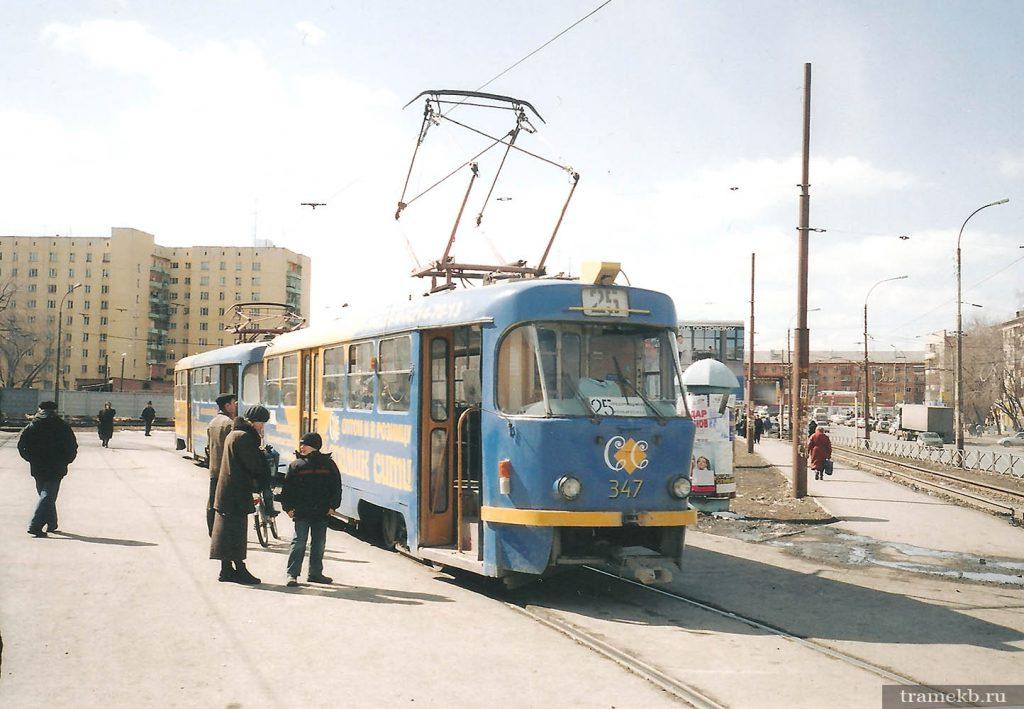 Конечная станция «Фрезеровщиков»