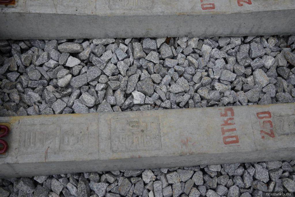 Строительство трамвайной линии в Верхнюю Пышму. Ж/б шпала