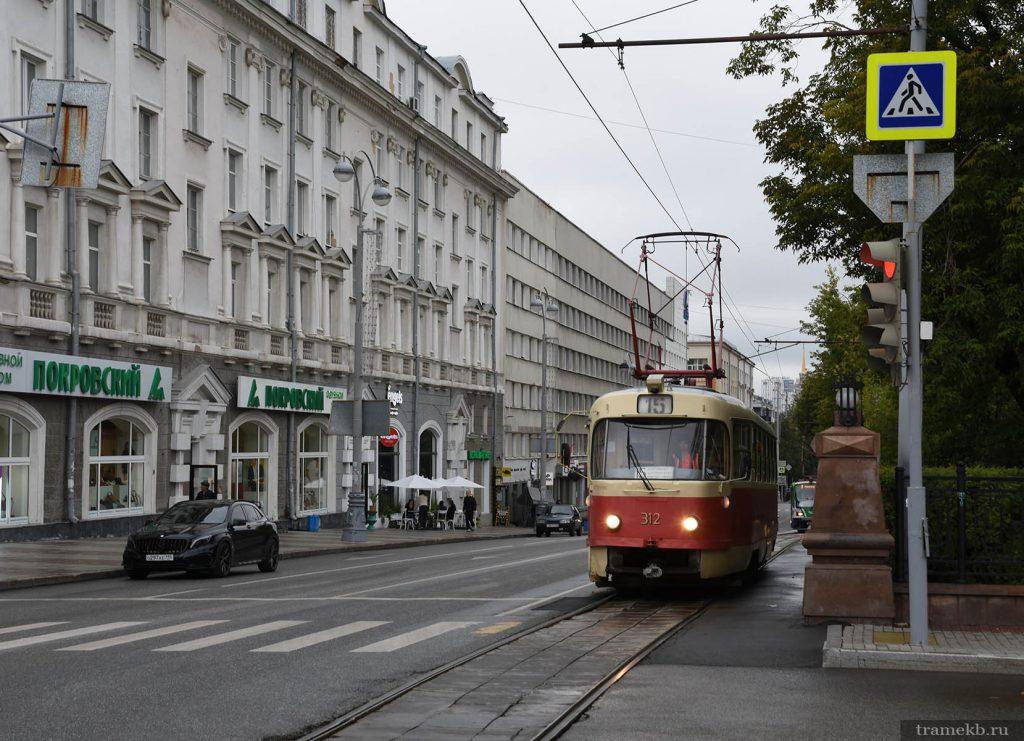 Закрывается движение трамваев по проспекту Ленина в Екатеринбурге