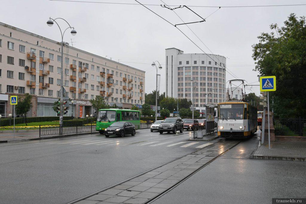 Трамвайная остановка «Оперный театр»