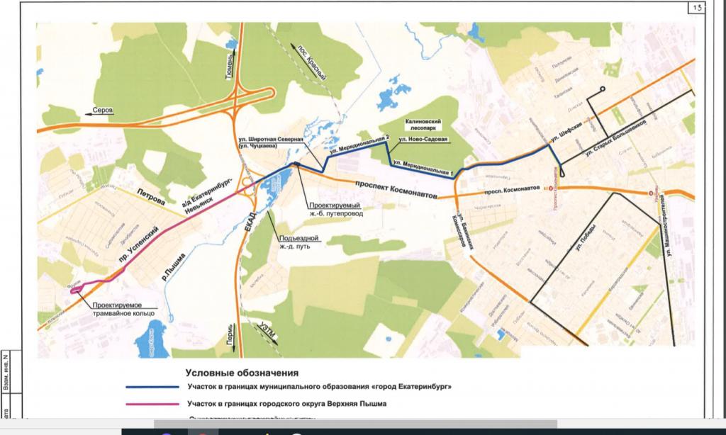 Строительство трамвайной линии в Верхнюю Пышму. Схема линии