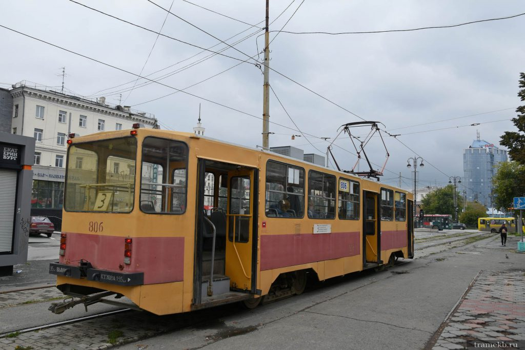 Трамвай 3 маршрута на ж/д вокзале Екатеринбурга