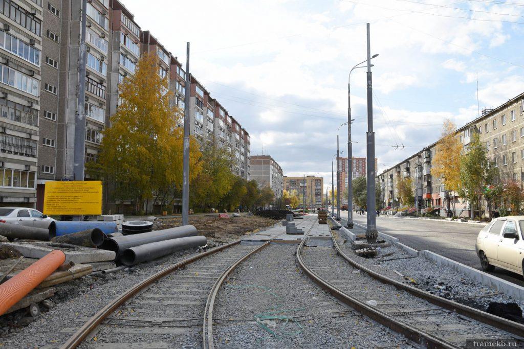 Строительство трамвайной линии в Верхнюю Пышму. Улица Фрезеровщиков