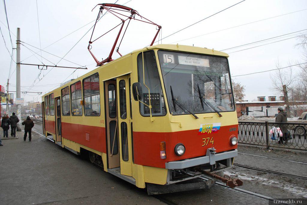 Трамвай 15 маршрута на Вторчермете