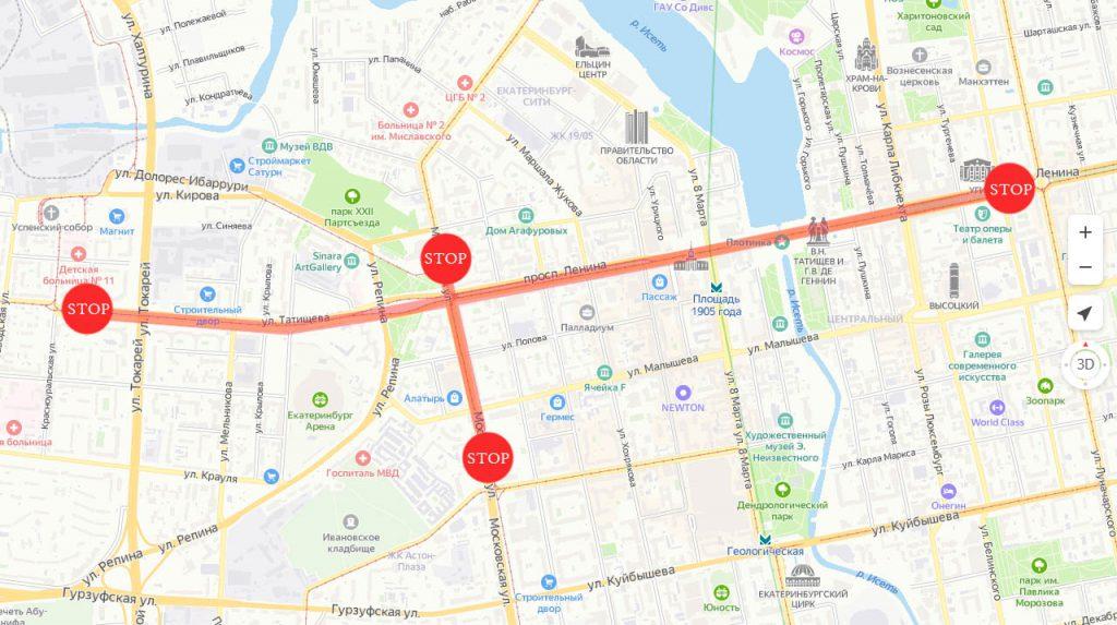 Схема перекрытия трамвайного движения 26 апреля в Екатеринбурге