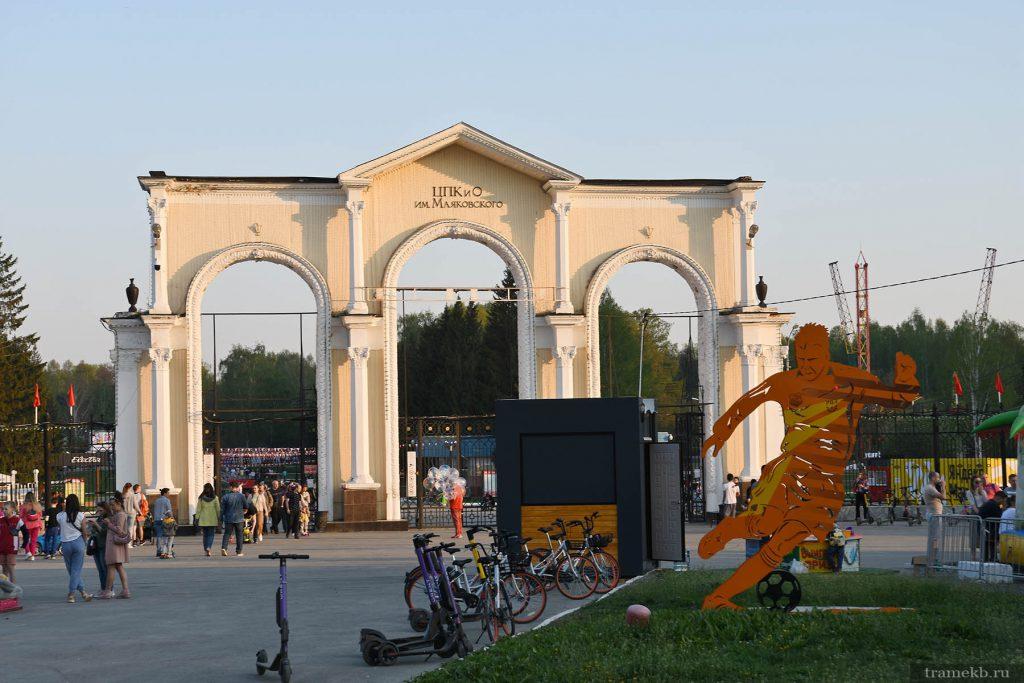 Центральный вход в ЦПКиО им. Маяковского летом