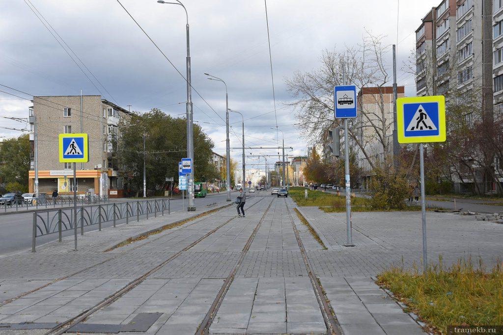 Строительство трамвайной линии в Верхнюю Пышму. Ул. Фрезеровщиков