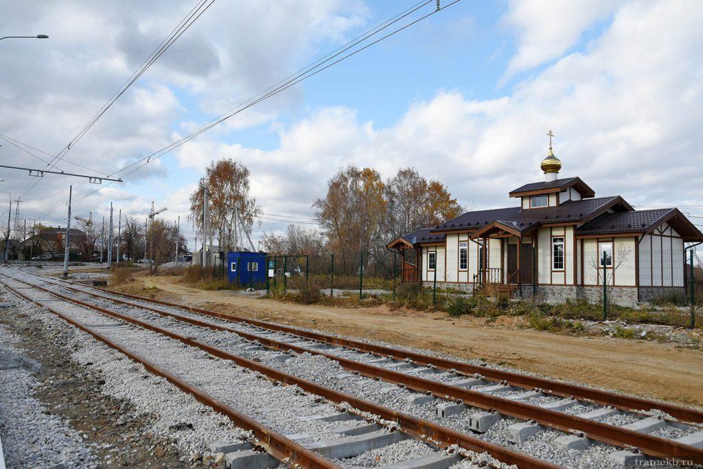 Строительство трамвайной линии в Верхнюю Пышму. Улица Чуцкаева