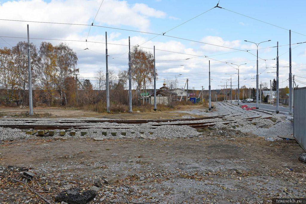 Строительство трамвайной линии в Верхнюю Пышму. Поворот с улицы Чуцкаева на проспект Космонавтов