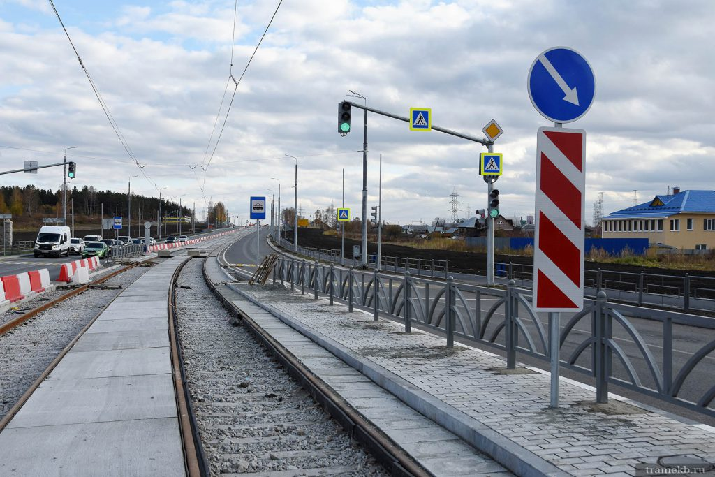 Строительство трамвайной линии в Верхнюю Пышму. Успенский проспект. Остановка