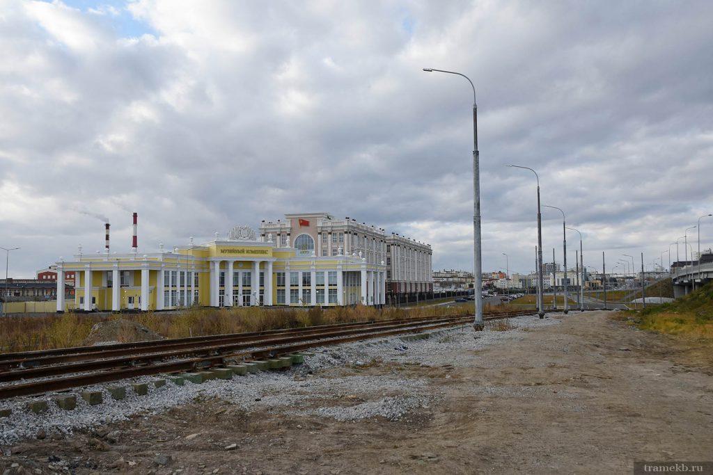 Строительство трамвайной линии в Верхнюю Пышму. Участок возле музея УГМК