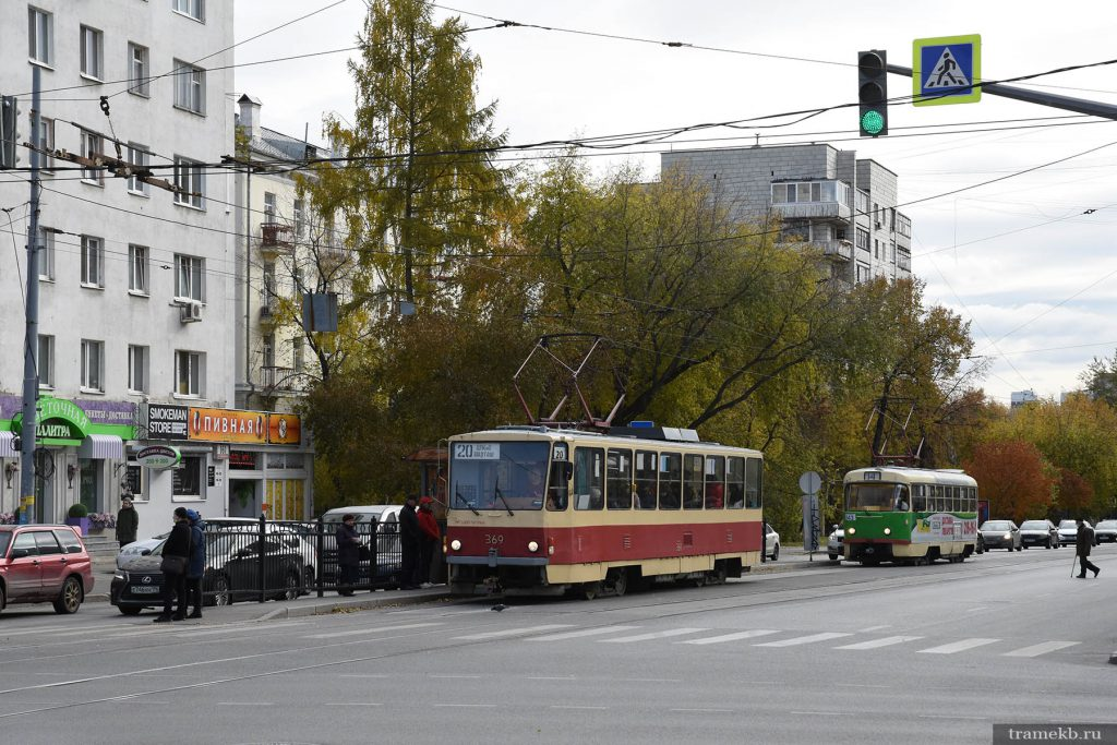 Трамвайная остановка «Дом кино» в направлении пр. Ленина