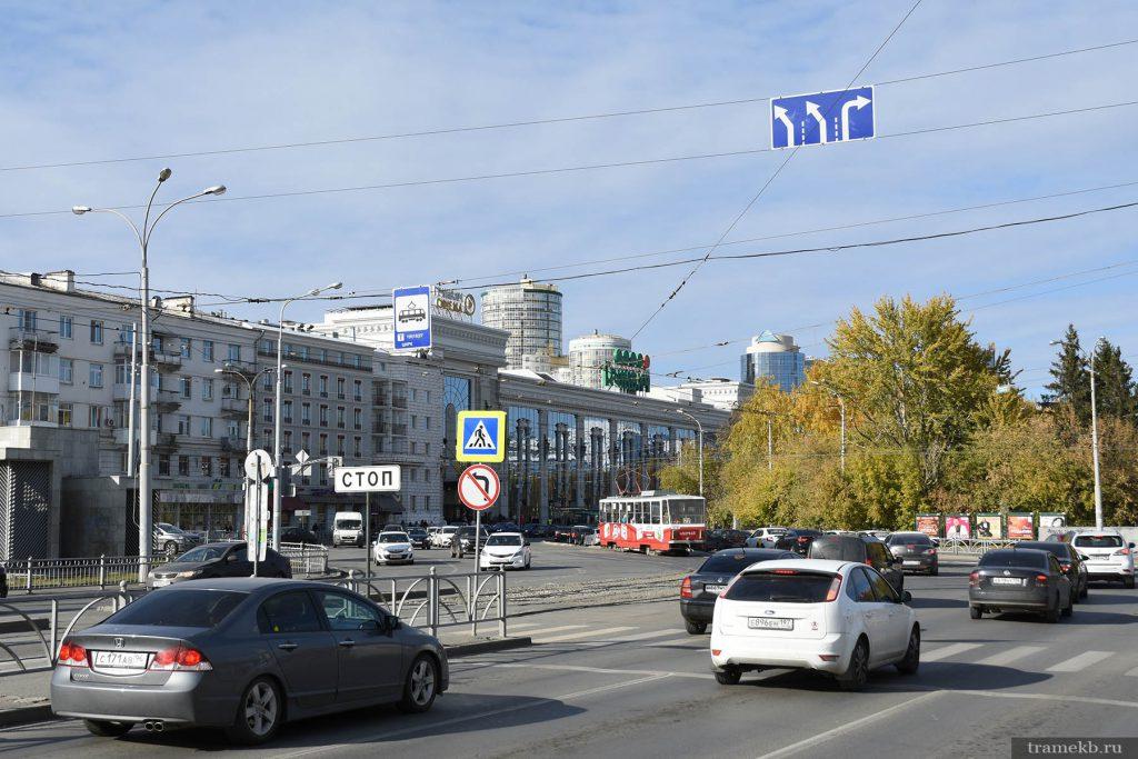Трамвайная остановка «Цирк»