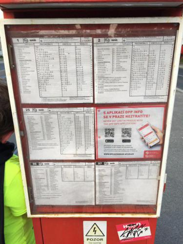 В нижней части стелы расположено расписание (фото: К. Медведев)
